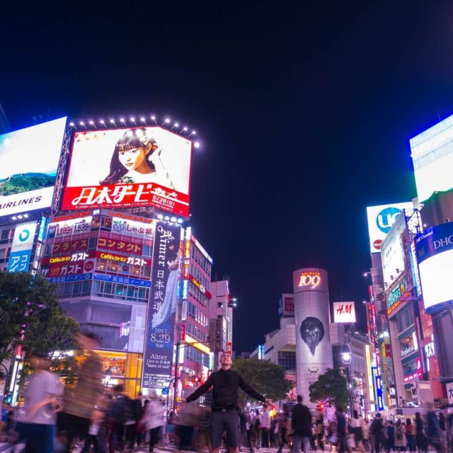 El de Shibuya es el cruce ms transitado del mundohellip