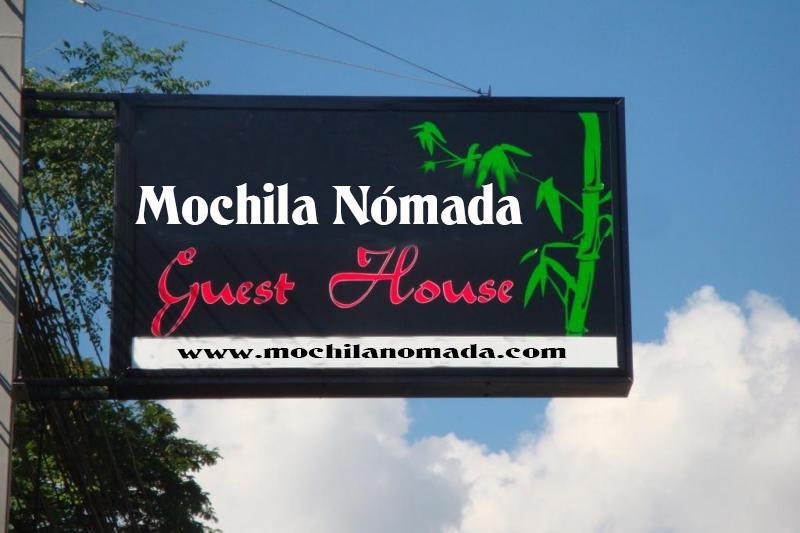 mochila guest house