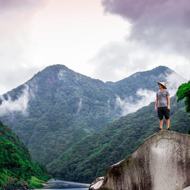 El camino Kumano o Kumando Kodo es una de lashellip